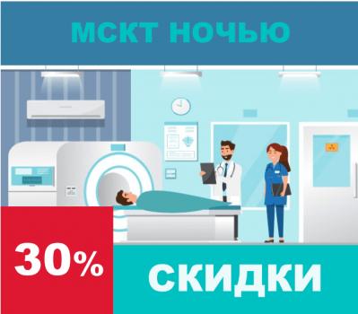 Метастазы позвоночника кт или мрт
